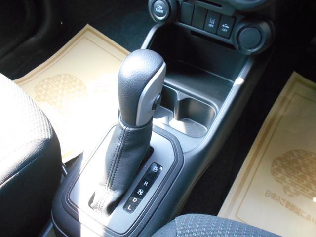 ハイブリッドMG セーフティーパッケージ装着車(7枚目)