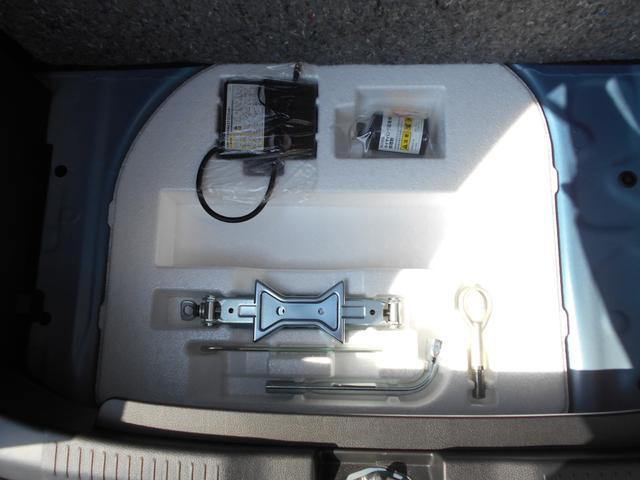 ハイブリッドMG セーフティーパッケージ装着車(16枚目)