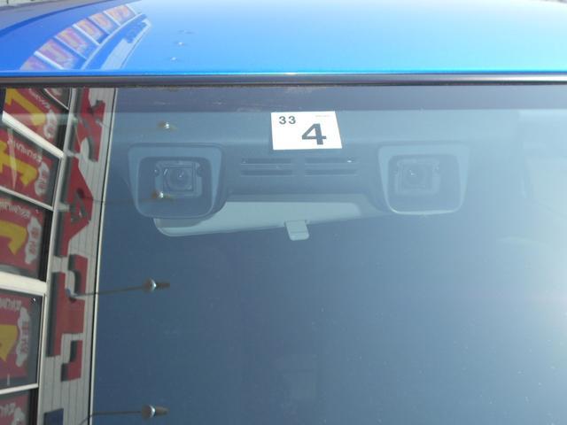 ハイブリッドMG セーフティーパッケージ装着車(17枚目)