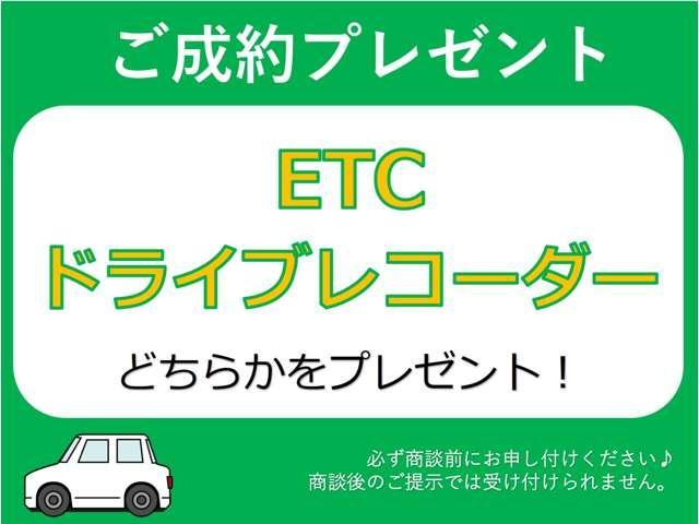 ブラックエディション ナビTV ETC キセノンライト(3枚目)