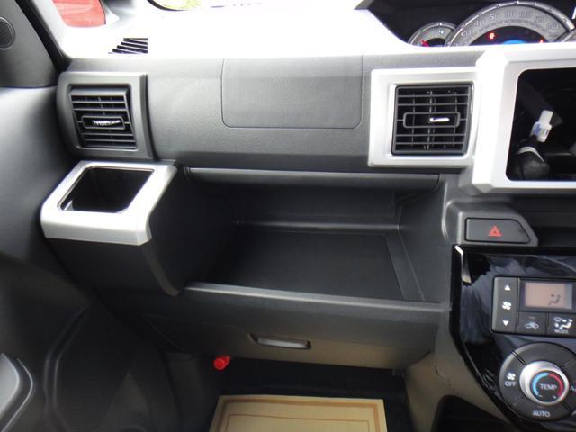 GターボリミテッドSAIII 届出済未使用車 両側パワースライドドア LEDヘッドライト&フォグランプ(9枚目)