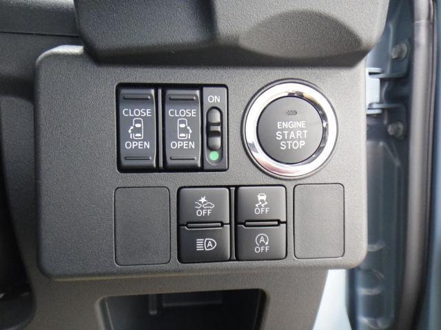 GターボリミテッドSAIII 届出済未使用車 両側パワースライドドア LEDヘッドライト&フォグランプ(13枚目)