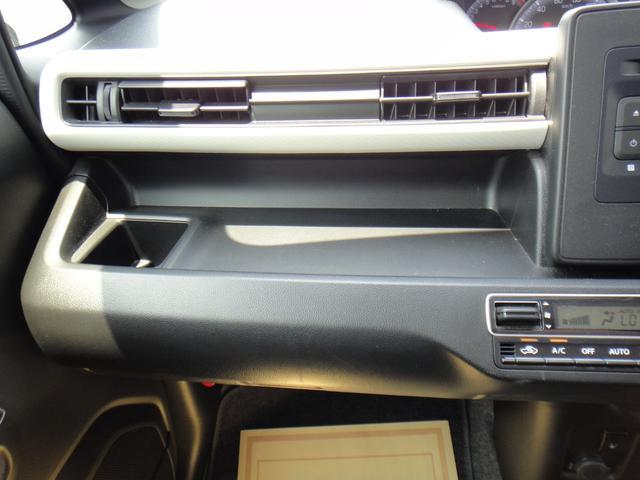 ハイブリッドFX CDプレーヤー装着車(9枚目)