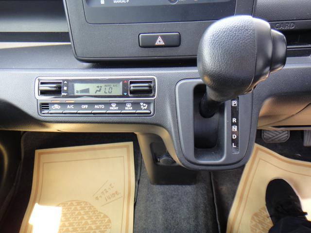ハイブリッドFX CDプレーヤー装着車(11枚目)