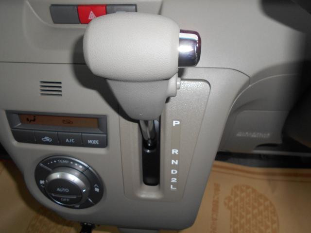 ダイハツ アトレーワゴン カスタムターボRSリミテッド 届出済未使用車 左Pスラ CD