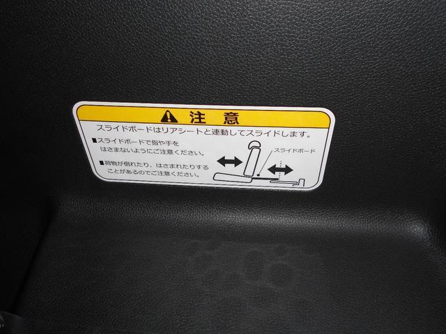 ホンダ N-WGNカスタム G ターボSS2トーンカラースタイルパッケージ 届出済未使用
