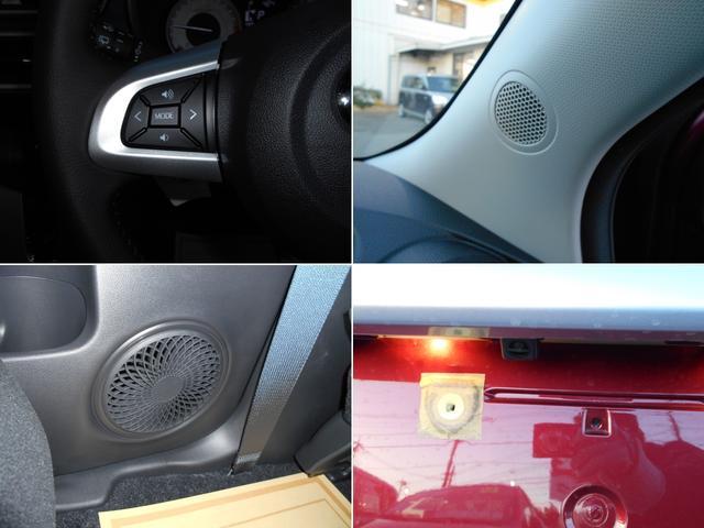 ダイハツ キャスト アクティバG SAII 届出済未使用車 ナビ装着用U LED
