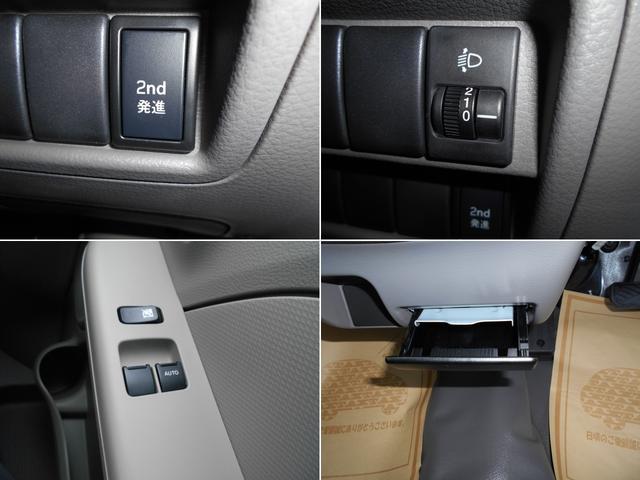 日産 NV100クリッパーバン DX GLパッケージ 届出済未使用車 2速発進モード 両スラ