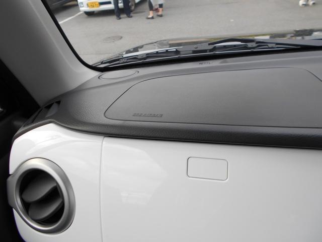 G 新車未登録車 レーダーブレーキサポート Fシートヒーター(7枚目)
