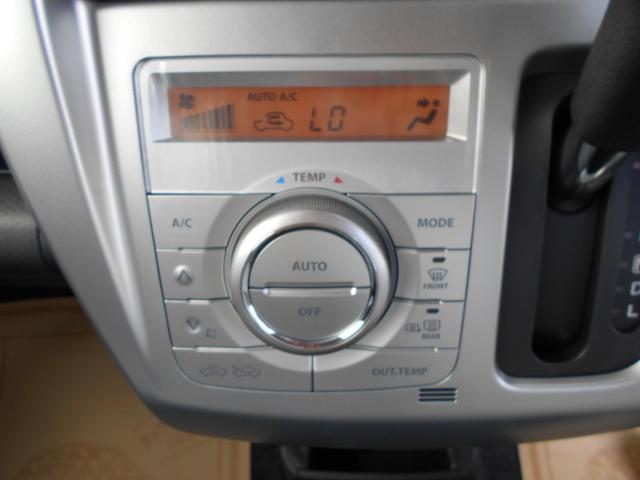 G 新車未登録車 レーダーブレーキサポート Fシートヒーター(8枚目)