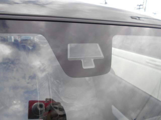G 新車未登録車 レーダーブレーキサポート Fシートヒーター(10枚目)