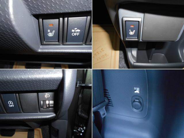 G 新車未登録車 レーダーブレーキサポート Fシートヒーター(12枚目)