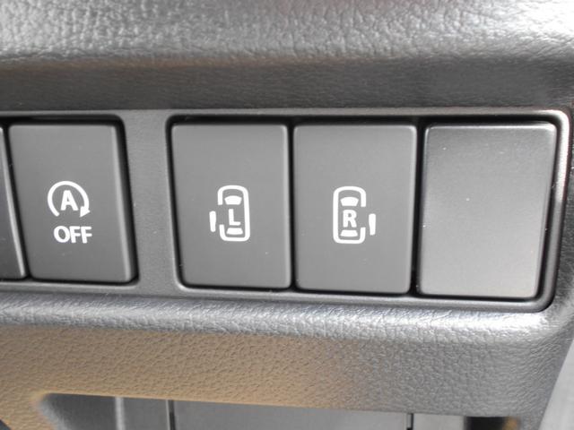 スズキ スペーシアカスタム ハイブリッドXS 新車未登録車 デュアルセンサーB 両側PS