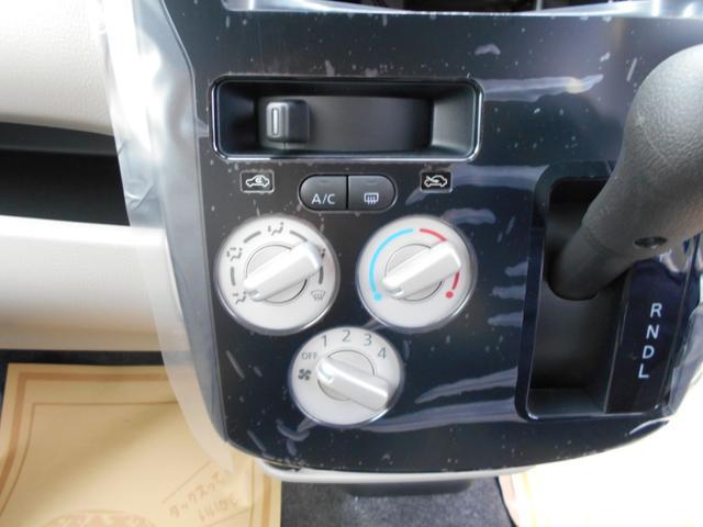 三菱 eKワゴン E e-アシスト 届出済未使用車 社外Mナビ・フロアマット付