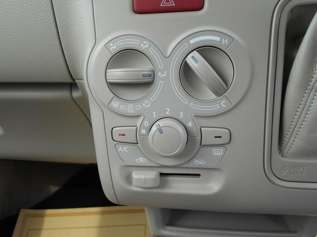G 純正CDデッキ ABS レーダーブレーキ付 スマートキー(8枚目)