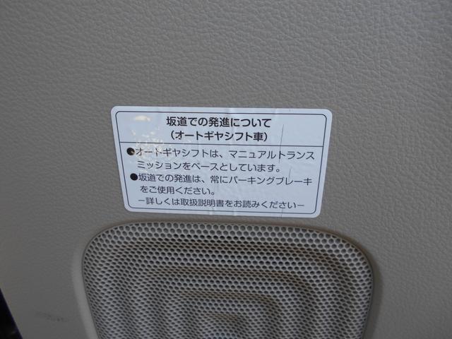 G 純正CDデッキ ABS レーダーブレーキ付 スマートキー(10枚目)
