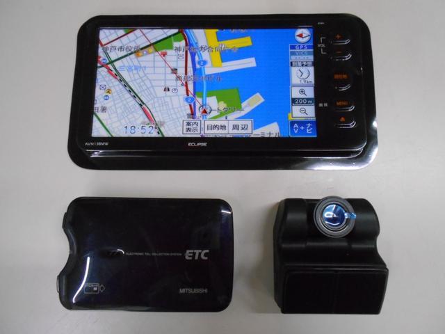 E 届出済未使用車 ナビ ドライブレコーダー ETC付き(3枚目)