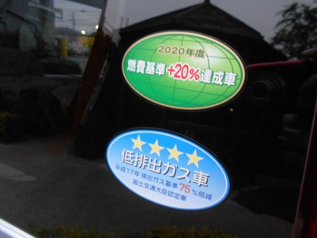 「ダイハツ」「ムーヴ」「コンパクトカー」「埼玉県」の中古車10