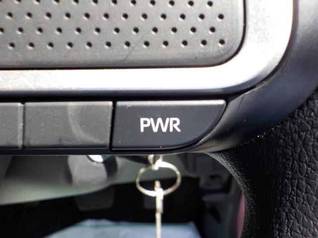 L 衝突回避支援システム LEDヘッド アイストップ コーナーセンサー オートライト 禁煙車 両側スライドドア キーレス 盗難防止 ABS レーンアシスト 寒冷地仕様 運転席エアバッグ(34枚目)