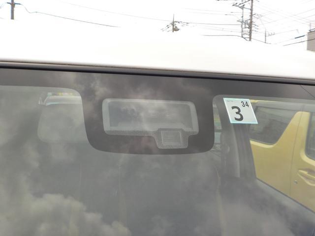 ハイブリッドMZ 3トーン コーディネート仕様車(10枚目)