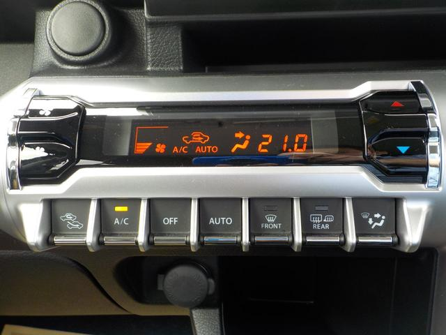 ハイブリッドMZ 3トーン コーディネート仕様車(17枚目)