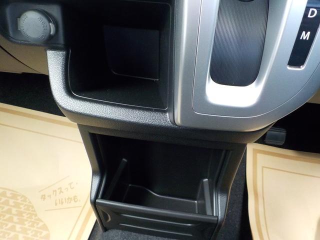 ハイブリッドMZ 3トーン コーディネート仕様車(29枚目)