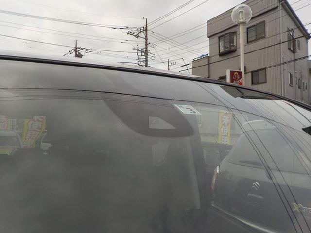 「日産」「セレナ」「ミニバン・ワンボックス」「埼玉県」の中古車17