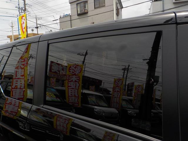 「日産」「セレナ」「ミニバン・ワンボックス」「埼玉県」の中古車35