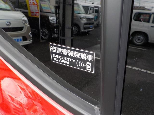 GS ナビゲーション DVDビデオ キセノンライト キーレス(24枚目)