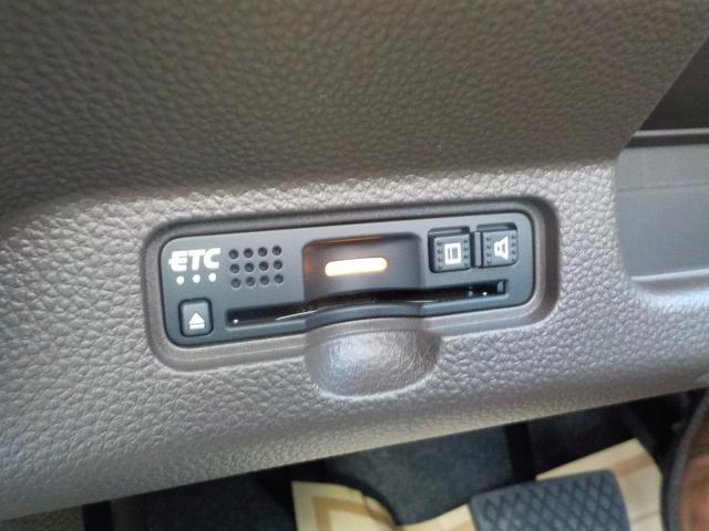 Lホンダセンシング 届出済未使用車 Bカメラ 衝突被害軽減ブレーキ 盗難防止装置 LEDライト ETC 禁煙車 シートヒーター スマートキー アイドリングストップ キーレス(16枚目)