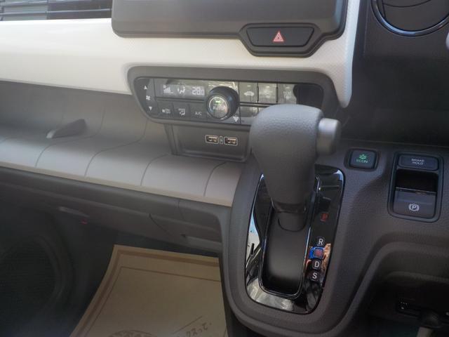 Lホンダセンシング 届出済未使用車 Bカメラ 衝突被害軽減ブレーキ 盗難防止装置 LEDライト ETC 禁煙車 シートヒーター スマートキー アイドリングストップ キーレス(34枚目)