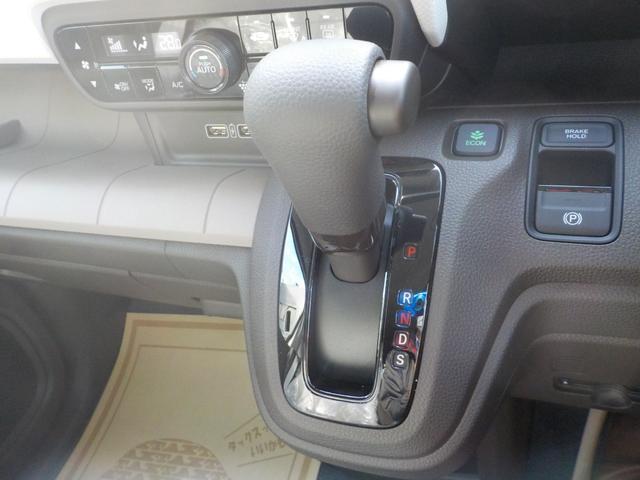 Lホンダセンシング 届出済未使用車 Bカメラ 衝突被害軽減ブレーキ 盗難防止装置 LEDライト ETC 禁煙車 シートヒーター スマートキー アイドリングストップ キーレス(36枚目)