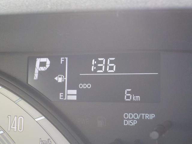 Xブラックインテリアリミテッド SAIII 両側電動スライドドア 軽減ブレーキ 全方位 スマートキー 届出済未使用車 両側自動ドア 全周囲 エコアイドル オートエアコン オートハイビーム キーフリー バックカメラ装備 ワンオーナー 盗難防止装置(33枚目)