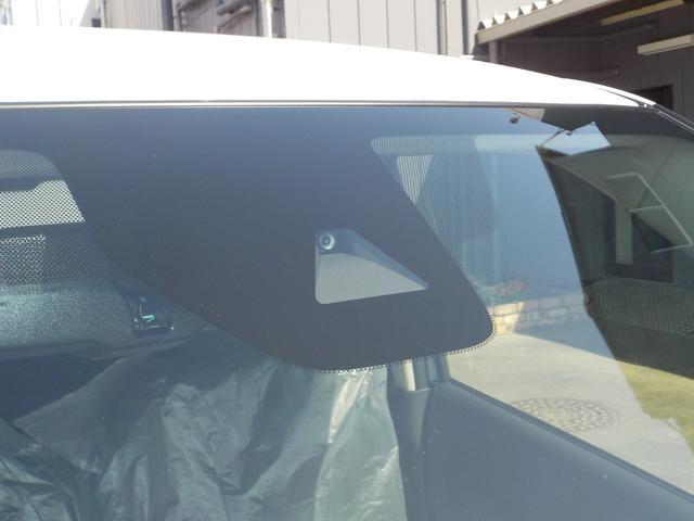 ハイウェイスター Xプロパイロットエディション届出済未使用車 アラモニ エマージェンシーブレーキ付き LEDランプ 禁煙車 ABS アラビュ 踏み間違い衝突防止 LED インテリキー アラビュ- Bモニター エアロ 盗難防止 キーレス 踏み間違 Cセンサー(9枚目)