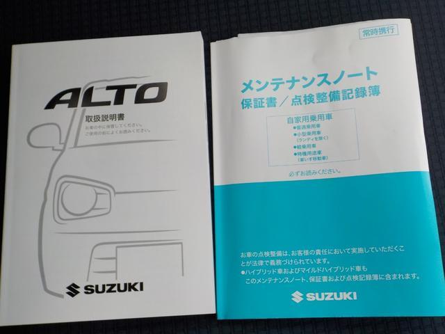L 地デジTV キーレスエントリーシステム 横滑り防止システム セキュリティ 禁煙 コーナーセンサー PW Bluetooth SDナビ エアバック パワステ シートH AC 衝突安全ボディ オートライト(14枚目)
