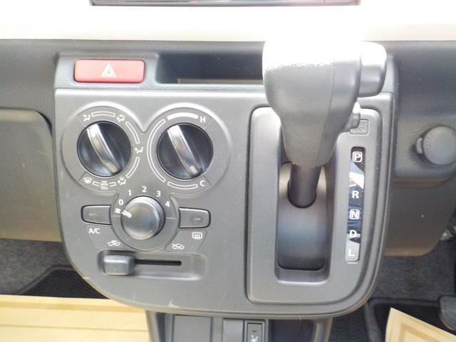 L 地デジTV キーレスエントリーシステム 横滑り防止システム セキュリティ 禁煙 コーナーセンサー PW Bluetooth SDナビ エアバック パワステ シートH AC 衝突安全ボディ オートライト(19枚目)
