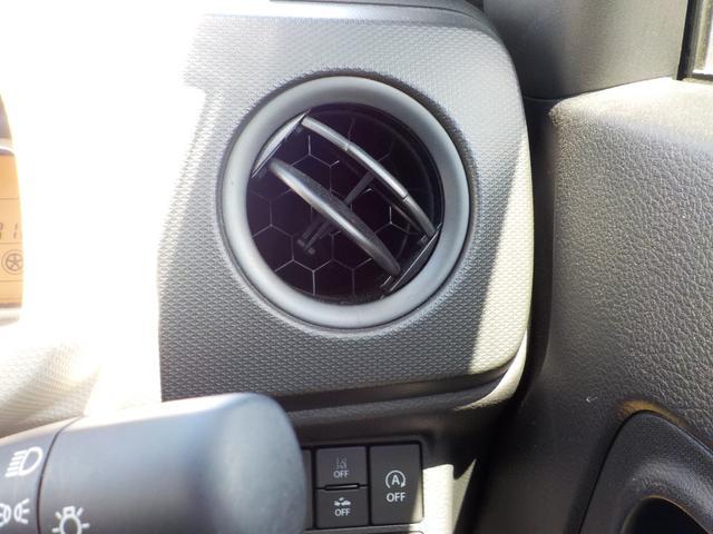 L 地デジTV キーレスエントリーシステム 横滑り防止システム セキュリティ 禁煙 コーナーセンサー PW Bluetooth SDナビ エアバック パワステ シートH AC 衝突安全ボディ オートライト(25枚目)