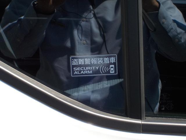 L 地デジTV キーレスエントリーシステム 横滑り防止システム セキュリティ 禁煙 コーナーセンサー PW Bluetooth SDナビ エアバック パワステ シートH AC 衝突安全ボディ オートライト(26枚目)