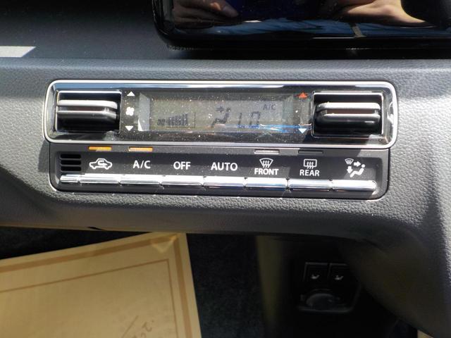 ハイブリッドX リミテッド レーンアシスト 届出済み未使用車 禁煙車 LEDライト シートヒーター スマートキー ABS キーレス アイドリングストップ オートライト 盗難防止 ブレーキサポート エアバッグ オートエアコン(14枚目)