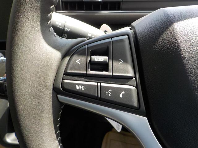 ハイブリッドX リミテッド レーンアシスト 届出済み未使用車 禁煙車 LEDライト シートヒーター スマートキー ABS キーレス アイドリングストップ オートライト 盗難防止 ブレーキサポート エアバッグ オートエアコン(33枚目)