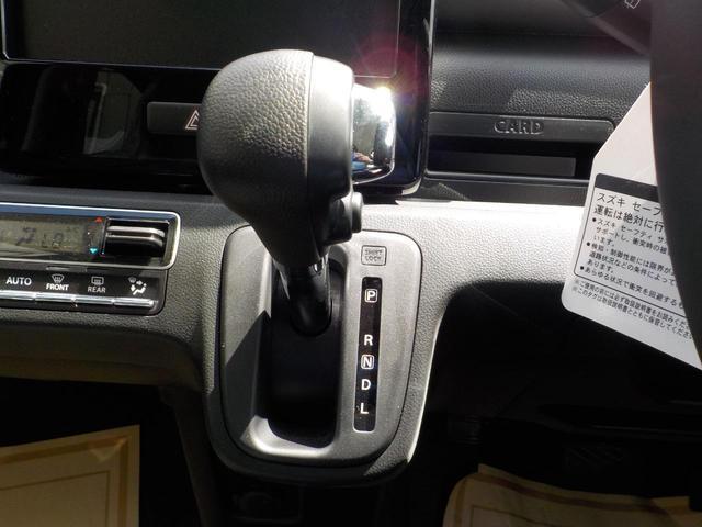 ハイブリッドX リミテッド レーンアシスト 届出済み未使用車 禁煙車 LEDライト シートヒーター スマートキー ABS キーレス アイドリングストップ オートライト 盗難防止 ブレーキサポート エアバッグ オートエアコン(39枚目)