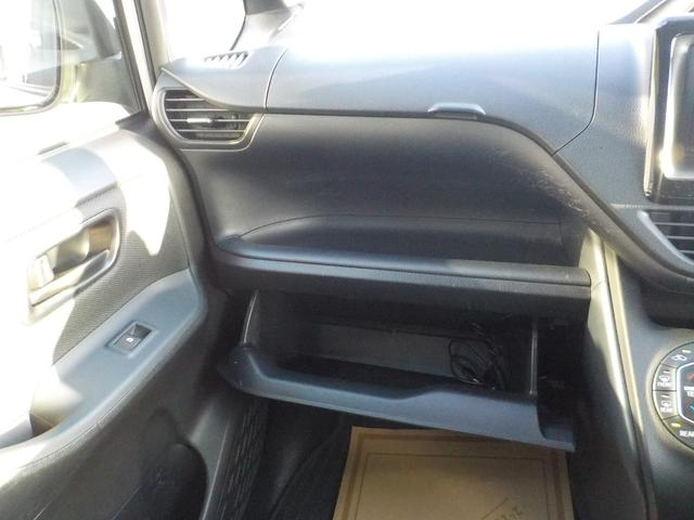 X Cパッケージ キーレス ナビ Bカメラ バックカメラ AC SDナビ キーレスエントリー 両側スライドドア 禁煙車 3列シート 横滑り防止 衝突安全ボディ ABS USB(42枚目)