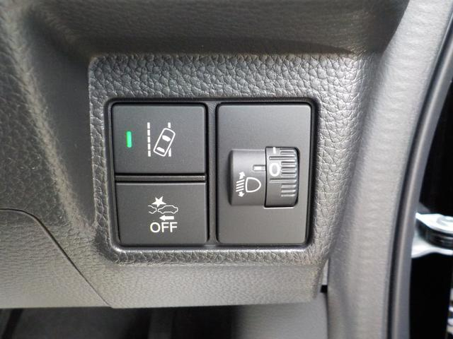 L ホンダセンシング LEDライト ナビ装着用スペシャルパッケージ スマートキー アクティブクルーズコントロール(13枚目)
