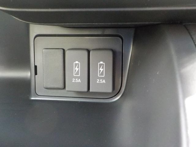 L ホンダセンシング LEDライト ナビ装着用スペシャルパッケージ スマートキー アクティブクルーズコントロール(14枚目)