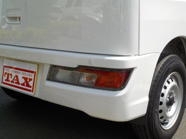 DX SAIII 記録簿 Wエアバッグ パワーウィンドウ PS 両側スライド LEDヘッドランプ エアバッグ 禁煙車 エアコン ABS 横滑防止装置 キーレス付 ブレーキサポート 衝突安全ボディ(19枚目)