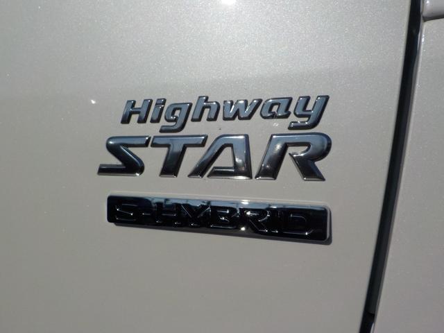 ハイウェイスター X プロパイロットエディション アラウンドビューモニター 禁煙車 衝突軽減ブレーキ(16枚目)