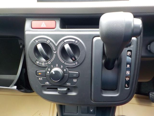S CD付 オートライト パワステ 禁煙 クリアランスソナー エアコン リモコンキー ABS エアバック 記録簿 WエアB HID アイドリングS シートヒーター付 セキュリティアラーム ESP付(14枚目)
