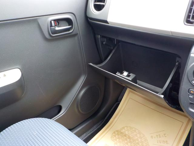 S CD付 オートライト パワステ 禁煙 クリアランスソナー エアコン リモコンキー ABS エアバック 記録簿 WエアB HID アイドリングS シートヒーター付 セキュリティアラーム ESP付(17枚目)