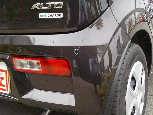 S CD付 オートライト パワステ 禁煙 クリアランスソナー エアコン リモコンキー ABS エアバック 記録簿 WエアB HID アイドリングS シートヒーター付 セキュリティアラーム ESP付(25枚目)