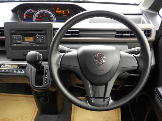 ハイブリッドFX スマートキー シートヒーター キーレス WエアB ABS アイドリングストップ オートライト CD コーナーセンサー 禁煙 衝突被害軽減ブレーキ装着車 AAC 横滑り防止 記録簿 電動格納ミラー(9枚目)